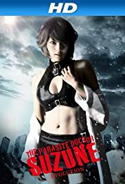 Kisei jûi · Suzune: Evolution Poster