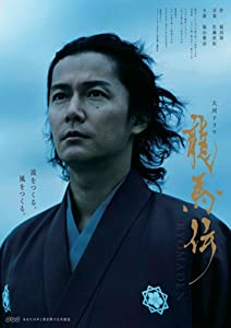 Torrent download for movies Kokyou no tomo yo [360p]