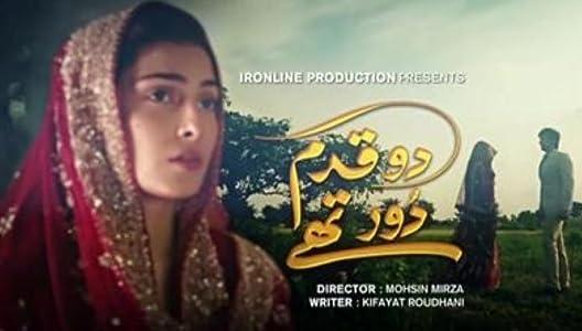Hollywood-Film online anschauen Do Qadam Dur Thay (2014)  [HDR] [720pixels] [DVDRip]