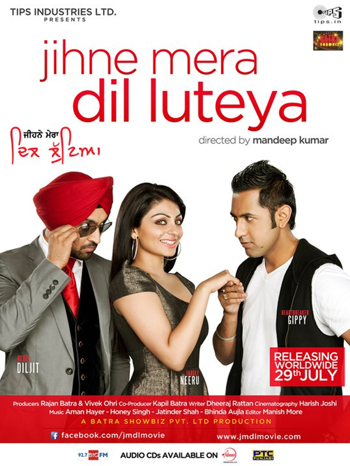 Image result for Jihne Mera Dil Luteya (2011)