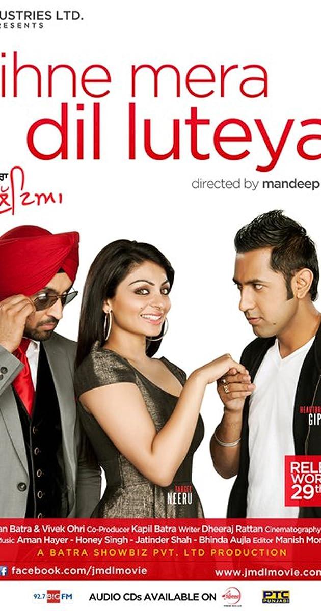 Gippy Grewal in a still from Punjabi movie Jihne Mera Dil Luteya