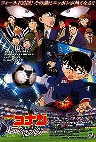 Meitantei Conan: Juichi-ninme no Striker (2012) Poster - Movie Forum, Cast, Reviews