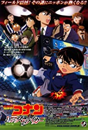 Meitantei Conan: 11-ninme no Striker Poster