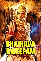 Bhairava Dweepam