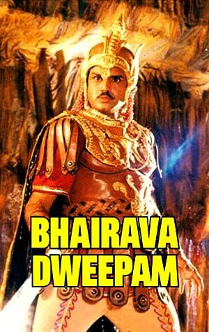 Bhairava Dweepam movie, song and  lyrics