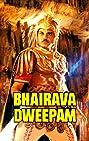 Bhairava Dweepam (1994) Poster