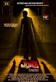 Jora 10 Numbaria (2017) - IMDb