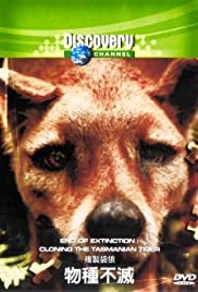The End of Extinction (2002) starring N/A on DVD on DVD