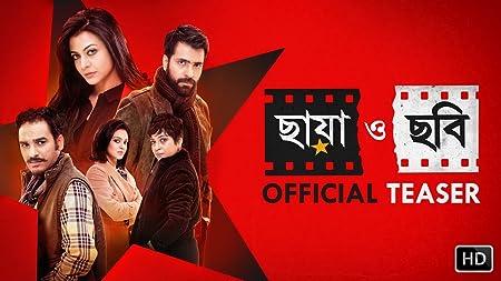 Chhaya O Chhobi (2017) Bengali HD Rip 480p 720p 400 MB 900 MB