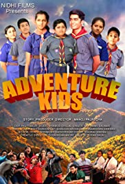 Adventure Kids (Hindi)