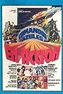 Comandos azules en acción (1980) Poster
