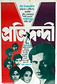 Pratidwandi (1970) Poster - Movie Forum, Cast, Reviews