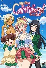 Hajimete No Gal Poster