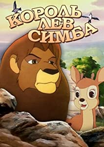 Movie hd trailer downloads Simba: The King Lion by none [iPad]