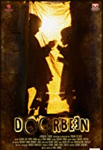 Doorbeen (Binocular)