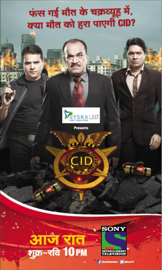 C I D  (1998-)