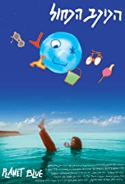Planet Blue Poster