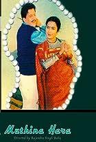 Mutthina Haara