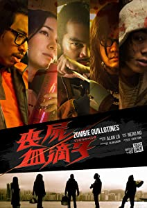 Watch international movies Zombie Guillotines Hong Kong [mkv]