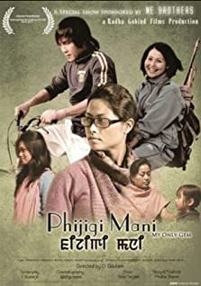 Phijigee Mani (2011)