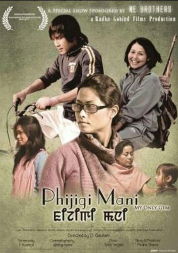 Phijigee Mani (2011) - IMDb