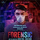 Tovino Thomas in Forensic (2020)