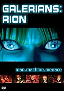 Movie trailers for download Galerians: Rion [720pixels]