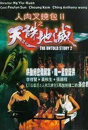 The Untold Story 2 (1998) Yan yuk cha siu bau II: Tin jue dei mit 720p