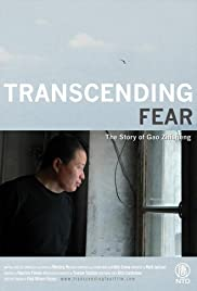 Transcending Fear: The Story of Gao Zhisheng Poster