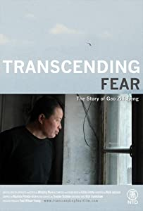 New english movie torrents free download Transcending Fear: The Story of Gao Zhisheng [UltraHD]