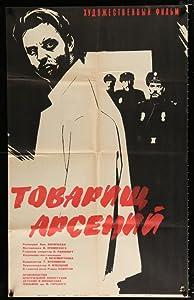Tovarishch Arseni