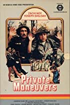Private Manoeuvres