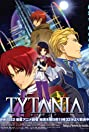 Tytania (2008) Poster
