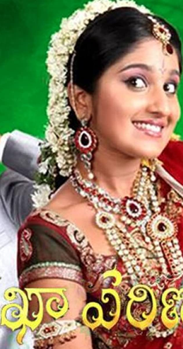 shashirekha parinayam serial latest episode 217