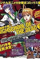Gakuen mokushiroku - HIGHSCHOOL OF THE DEAD: Dorifutâzu obu za deddo