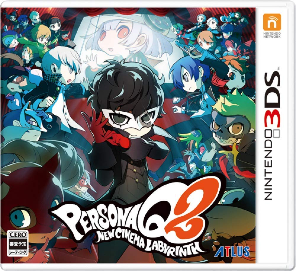 Image result for persona q2 cover