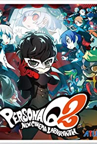 Primary photo for Persona Q2: New Cinema Labyrinth