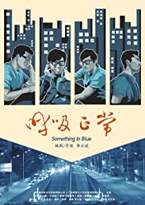 Direct downloading movies Something in Blue by Er Cheng [h.264]