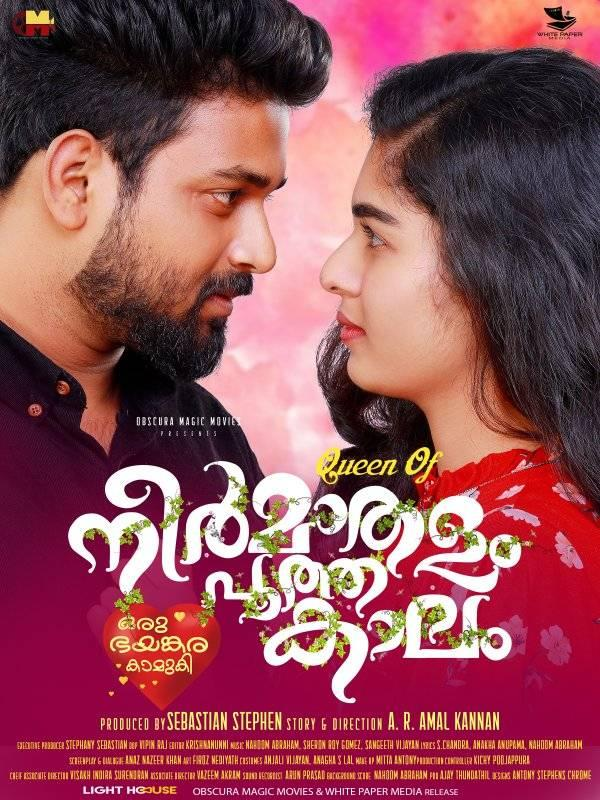 Queen Of Neermathalam Pootha Kalam 2019 Malayalam Movie 410MB HDRip Download