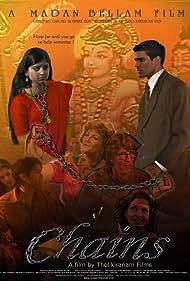 Chains (2005)