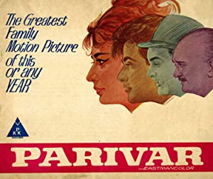 Parivar movie, song and  lyrics