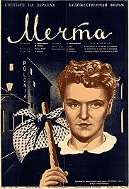 Mechta Poster