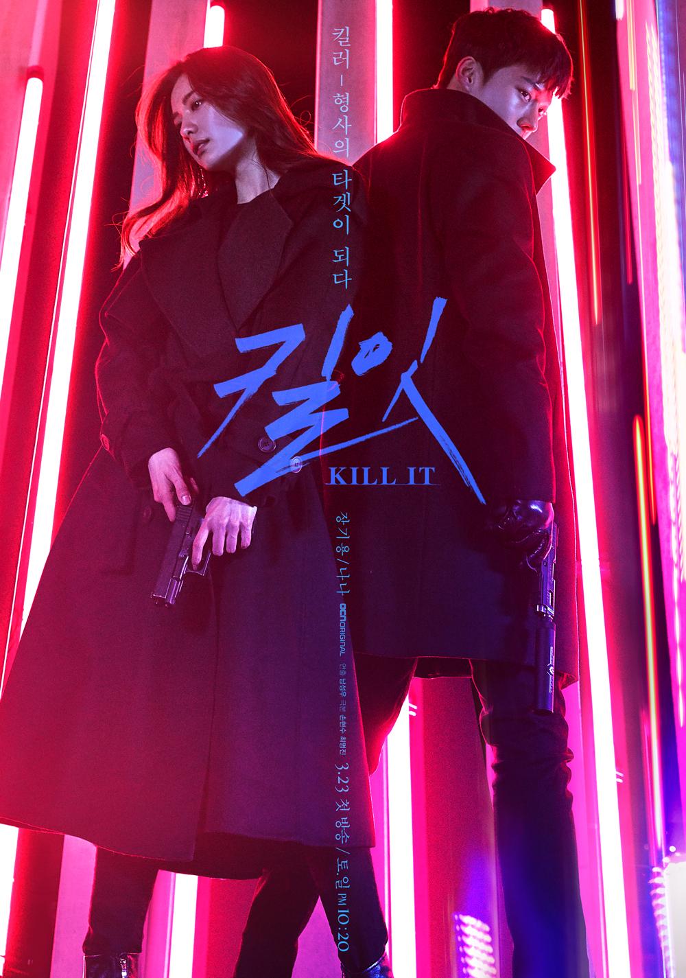 Kill It (TV Series 2019– ) - IMDb