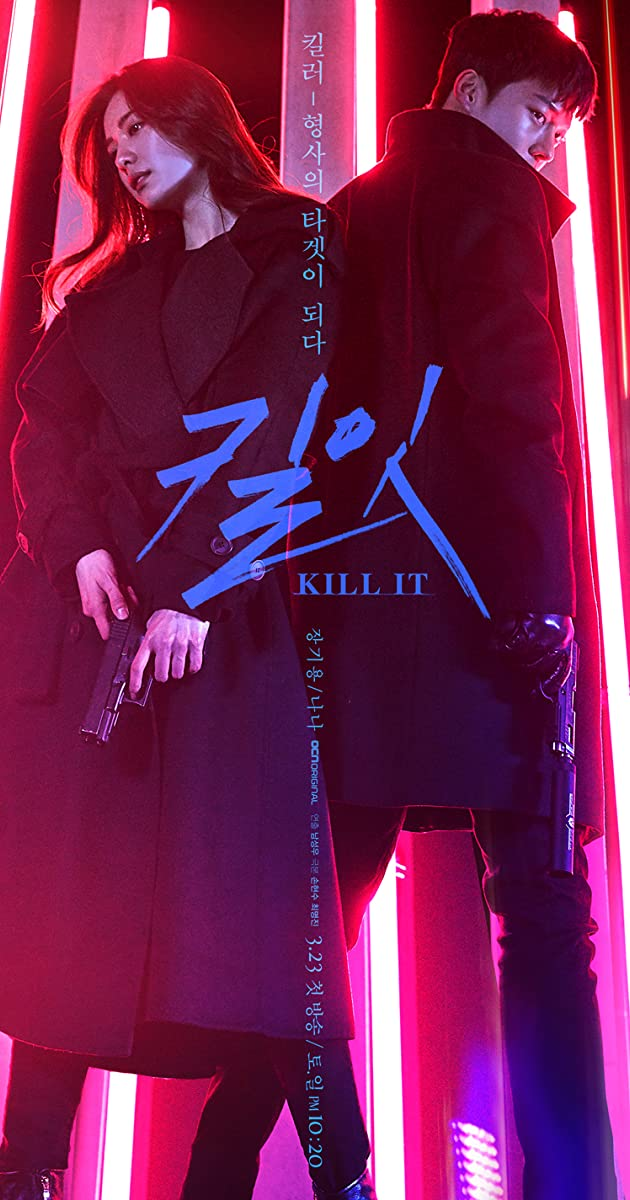 Download Kill It or watch streaming online complete episodes of  Season1 in HD 720p 1080p using torrent