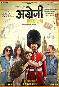 Kareena Kapoor, Dimple Kapadia, Irrfan Khan, Deepak Dobriyal, and Radhika Madan in Angrezi Medium (2020)