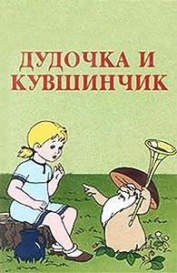 Mpeg4 movie downloads Dudochka i kuvshinchik [720px]