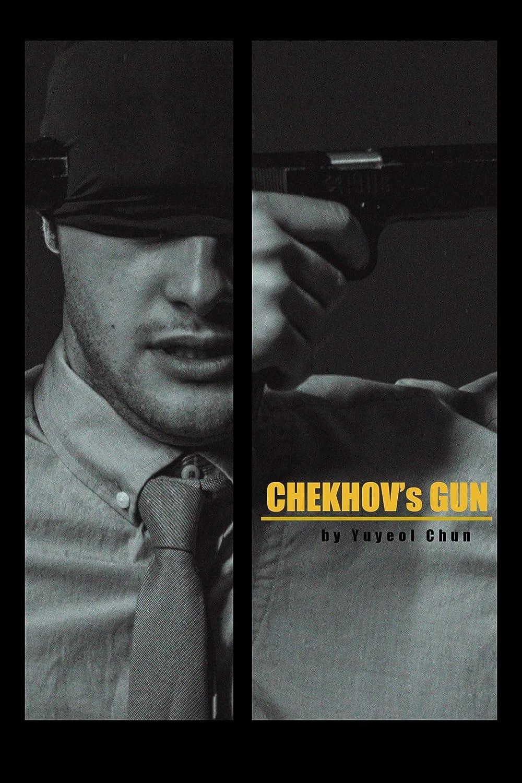 Chekhov's Gun 2016