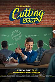 Cutting Shop (2021) HDRip kannada Full Movie Watch Online Free MovieRulz