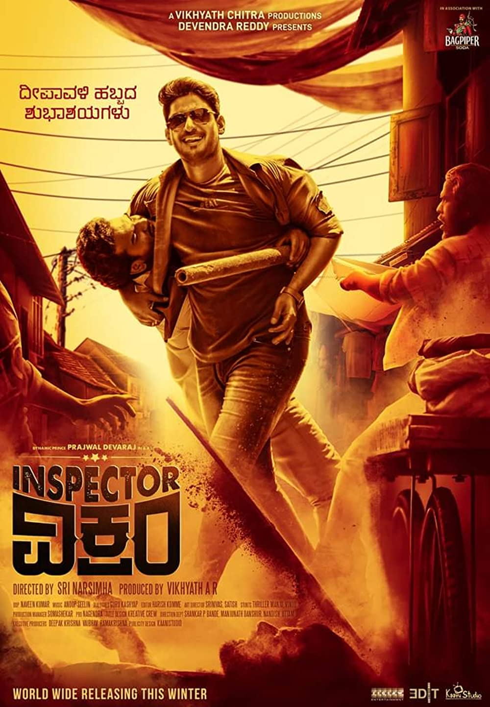 Inspector Vikram 2021 Kannada 1080p HDRip ESubs 2.7GB Download