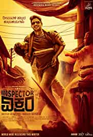 Inspector Vikram (2021) HDRip Kannada Full Movie Watch Online Free